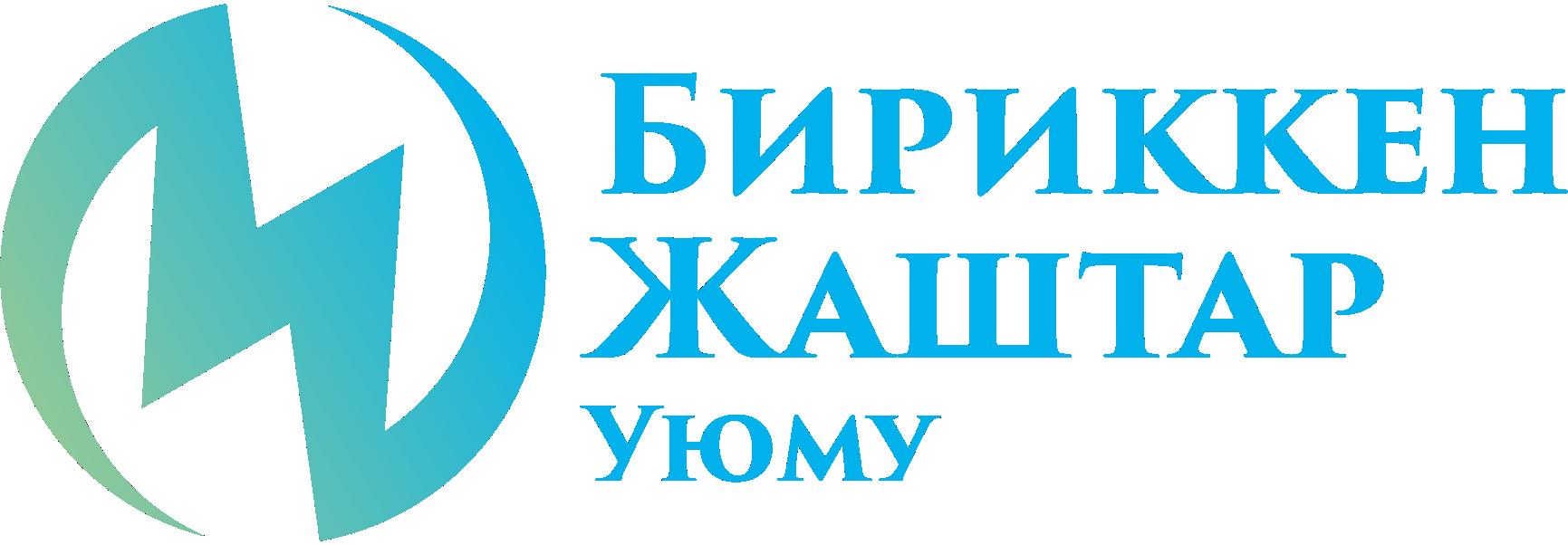 Организация Объединенной Молодежи
